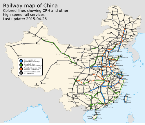China's High Speed Rail Lines